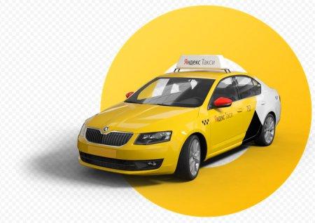 Решили зарегистрироваться в такси? — отличный выбор